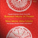 CD Buddhist Music of Tianjin and Naxi Music from Lijiang