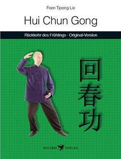 Buch Hui Chun Gong